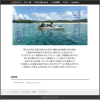 http://sokudo.donburako.com/
