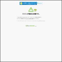 加盟店募集!!にきびケア化粧品2KB|導入サポート