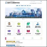 http://www.chuokai.or.jp/