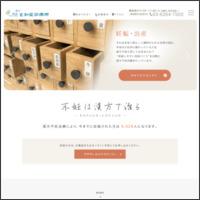http://www.genwado.jp/