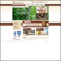 http://www.koei-san.co.jp/