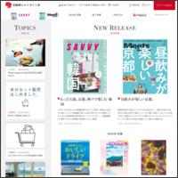 株式会社 京阪神エルマガジン社|Lmagazine SAVVY Richer Meets Regional Mook