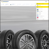 http://www.michelin.co.jp/Home/Maps-Guide/Red-guide