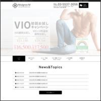 男性専門脱毛サロン マルグルー|中央区銀座|VIO脱毛