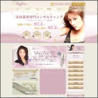 美容業界専門のコンサル ラフィーネ|スキルアップ