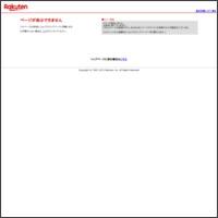 人気の美容関連の資格が取得できる通信講座|SOEUR