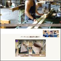 http://www.satoshige.jp/
