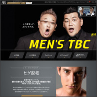 http://www.tbc.co.jp/mens/