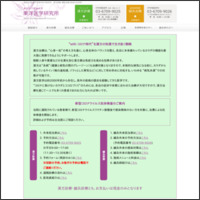 http://www.twmu.ac.jp/IOM/
