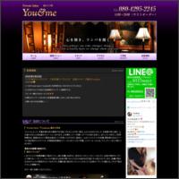 http://youandme-sancha.com/