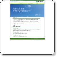 http://www7b.biglobe.ne.jp/~akutoline/index.html