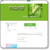 http://ameblo.jp/bizsampl7/