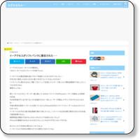 //mizuka123.net/2012/10/01/post862/