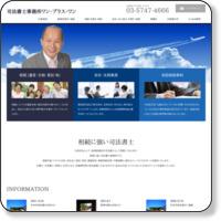 http://44s4-kobayashi.com/