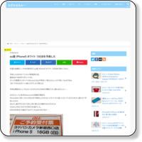 //mizuka123.net/2012/09/27/post825/