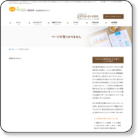 http://nagoya-hoshigaoka.kuretake.info/program-happy.html