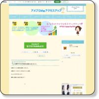 http://ameblo.jp/test-site2