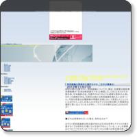 http://usaendusaend.web.fc2.com/public_html/index9905.html
