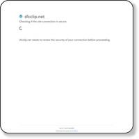 http://sfcclip.net/news2013041901