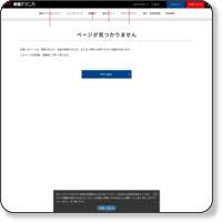 http://www.toyo.co.jp/page.jsp?id=5990