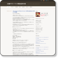 http://hensai50man.wordpress.com/