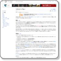 http://ja.wikipedia.org/wiki/%E3%83%AA%E3%83%9C%E3%83%AB%E3%83%93%E3%83%B3%E3%82%B0%E6%89%95%E3%81%84