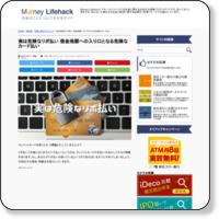 http://money-lifehack.com/creditcard/75