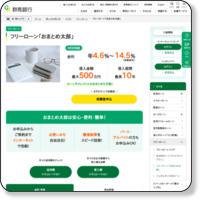 http://www.gunmabank.co.jp/kojin/kariru/freeloan/freeloan2.html