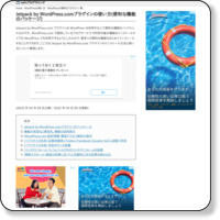 http://www.adminweb.jp/wordpress-plugin/list/index28.html