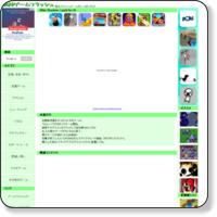 http://flashgame.mukade.jp/game184.html