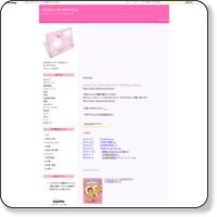 http://satoyuka.exblog.jp/
