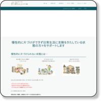 http://www.jalo-clonet.com/