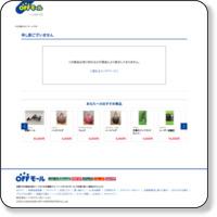 http://netmall.hardoff.co.jp/cate/30000009/20000060/10000280/1519/606724/