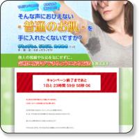 http://asenonayami.com/info/pc/