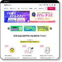 http://mobile.nuro.jp/?cpcode=1215&SmRcid=af_af_afb_blo_all_NUMB