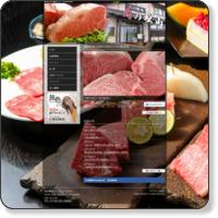 東近江市で焼肉ディナー|肉の松山