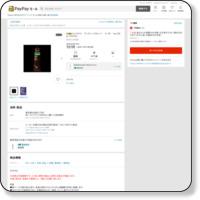 https://store.shopping.yahoo.co.jp/kougurakuichi/4801300.html