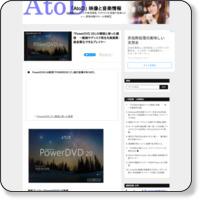 http://analog-to-digital.seesaa.net/article/474613881.html