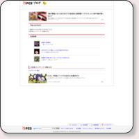http://asuminoasita.blog.fc2.com/