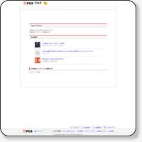 http://pcgamenext.blog34.fc2.com/