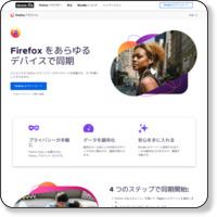 http://www.mozilla.jp/firefox/sync/