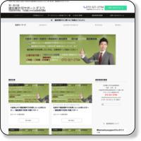 http://www.kensetsu-supportoffice.com/