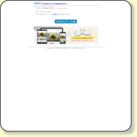 http://news.homerooms-is.com/