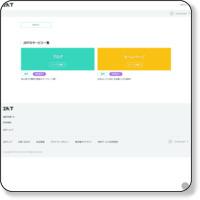 http://a6izo.blog83.fc2.com/