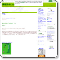http://ameblo.jp/almond51/entry-10200163176.html