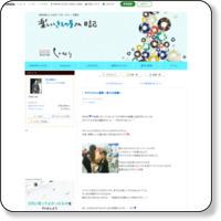http://ameblo.jp/kimono-shanari/entry-10363733663.html