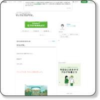 http://ameblo.jp/temp-smp3/