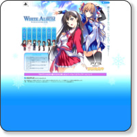 http://aquaplus.jp/wa/index.html