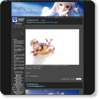 http://blog.livedoor.jp/azure_toy_box/