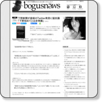 http://bogusne.ws/article/126928278.html